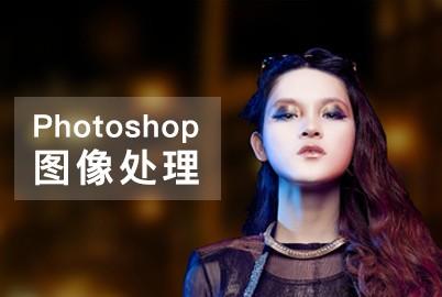 Photoshop图像合成 图像调整